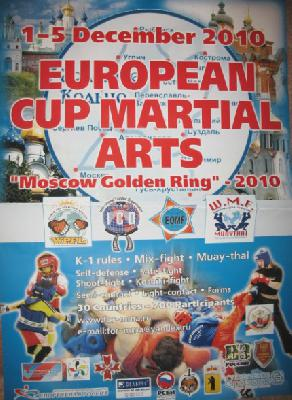 EUROPEAN CUP MARTIAL ARTS (Moscow Golden Ring-2010)